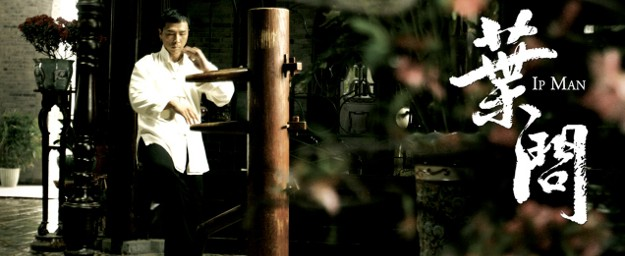 IP MAN - On Demand